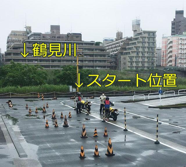 コヤマドライビングスクール横浜校の卒検のスタート位置説明