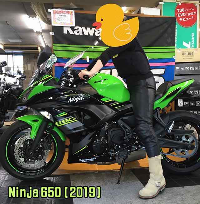 Ninja-650(2019)にまたがるわたし