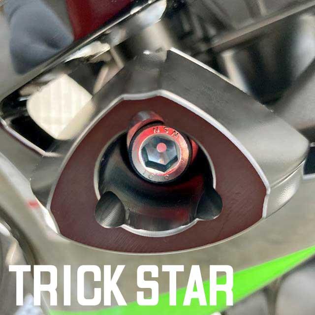 トリックスター-TRICK-STAR-フレームスライダー
