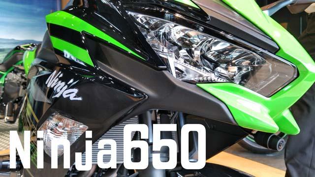 Ninja-650-KRT-EDITION